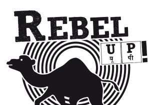 Rebel Up