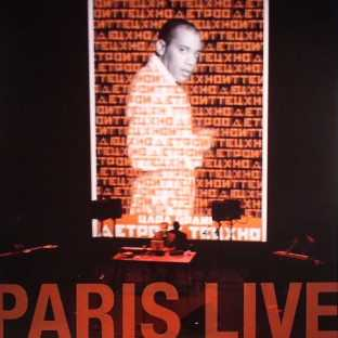 Carl Craig – Paris Live
