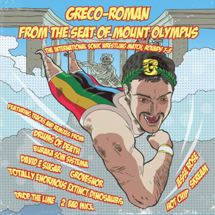 Various Artists - From the Seat of Mount Olympus
