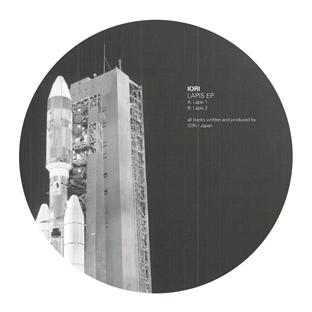 Claudio PRC - L Synthesis E.P.