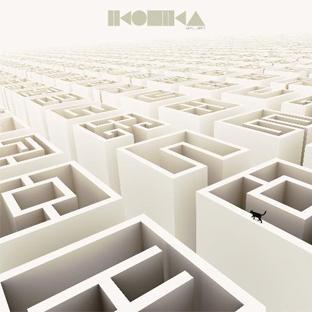RA Reviews: Mana - Seven Steps Behind on Hyperdub (Album)