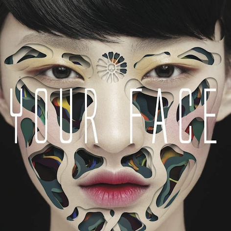 Venetian Snares - Your Face