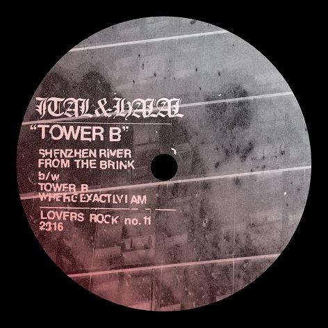 Sonar (17) - Hive EP