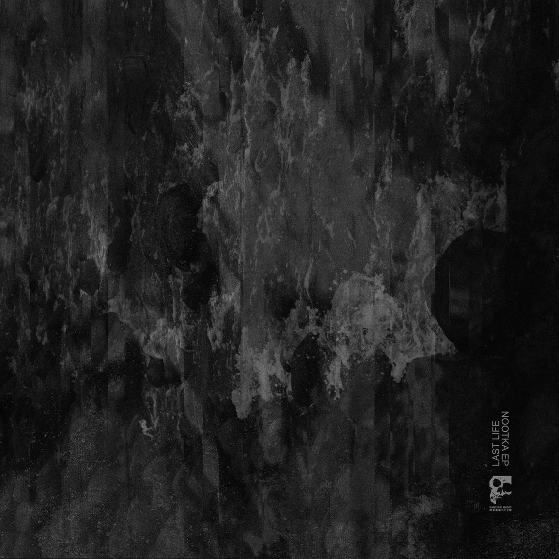 RA: Samurai Music - Record Label