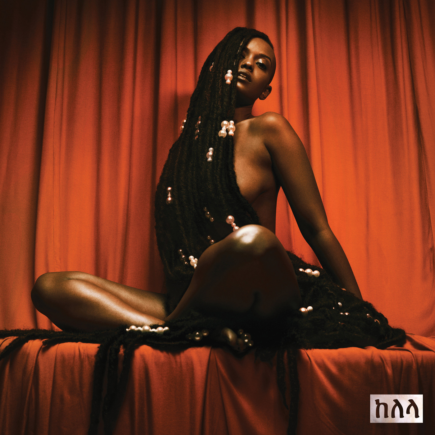 Image result for kelela take me apart