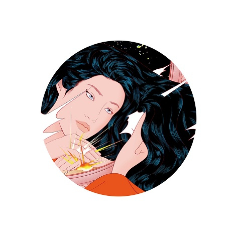 Peggy Gou - It Makes You Forget (Itgehane) Remixes