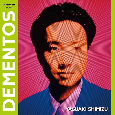 RA Reviews: Yasuaki Shimizu - Dementos on HMV Record Shop