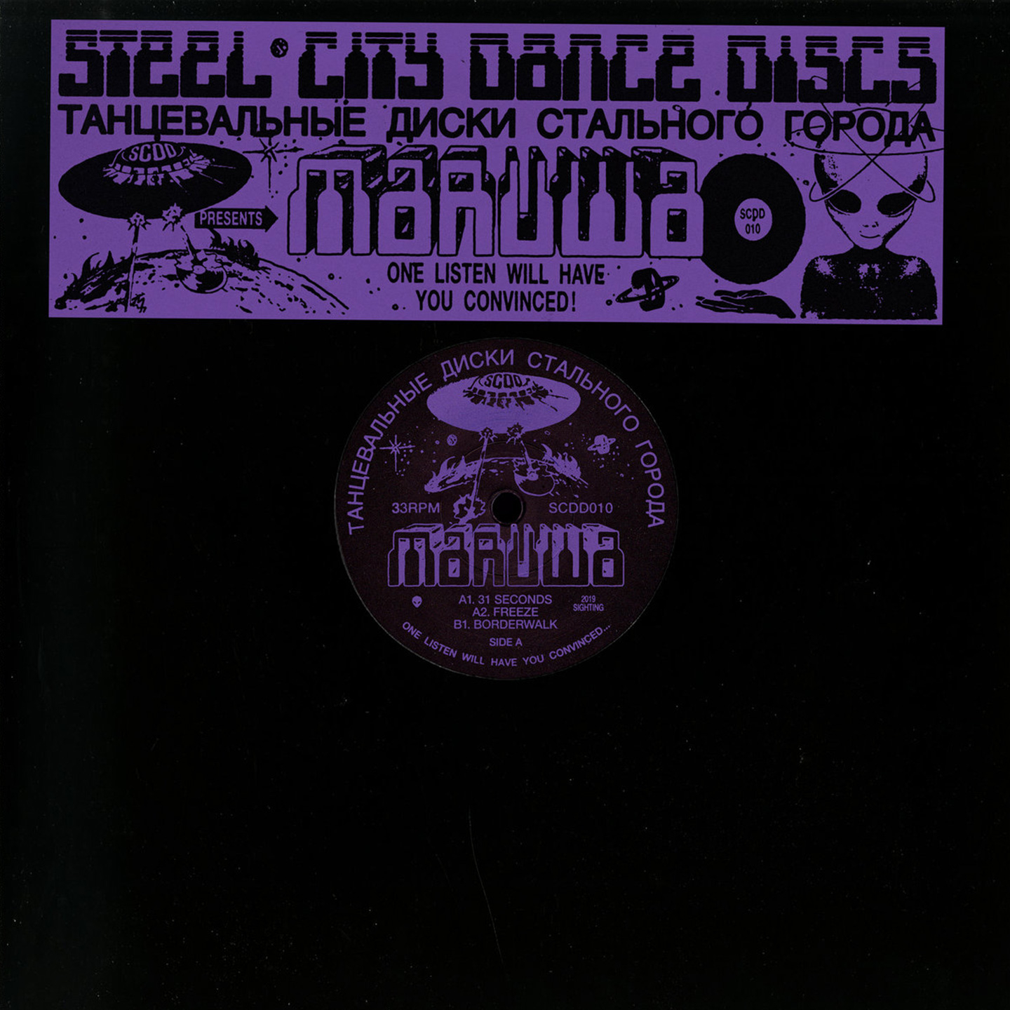 Maruwa - Steel City Dance Discs Volume 10